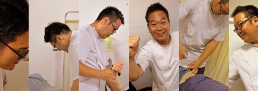 つらい肩痛・腰痛の早期回復 きっしょう昭和通り整骨院