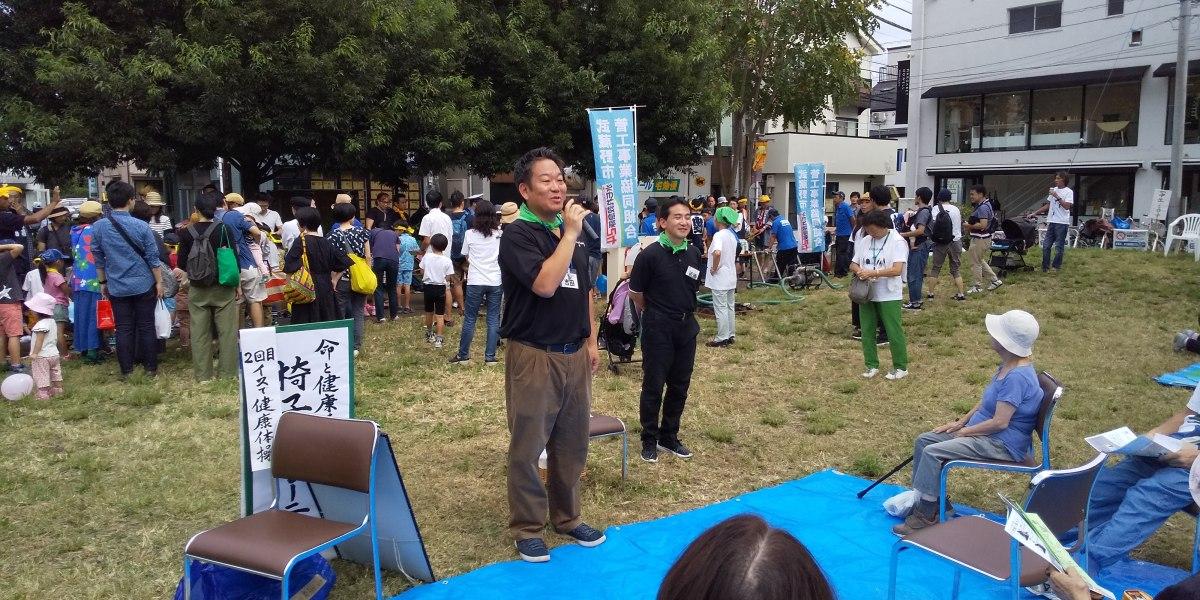 2019年9月29日西公園なかよし祭り「健康体操」の様子