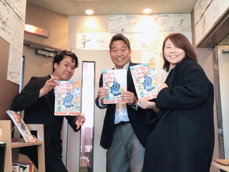 吉田院長ラジオ番組出演2